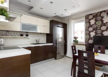 Mieszkanie dwupokojowe na sprzedaż